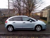 Citroen C4 SX HDI 1.6 2007 (07)**Automatic**Diesel**Full Years MOT**Low Mileage**Only £1795