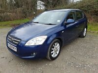 Kia Ceed 1.6 LS blue 5 door hatchback with very low mileage. Good reliable car, excellent runner.