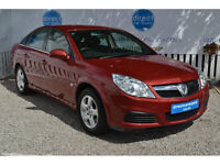 VAUXHALL VECTRA Can't get car finance? We can help!