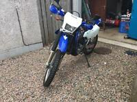 Suzuki DRZ 400 S motorbike - trail adventure bike