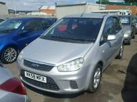 2009 58 ford cmax new facelift shape