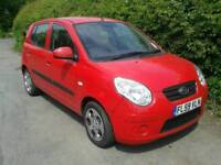2009 Kia picanto 1.1 only 14k from new