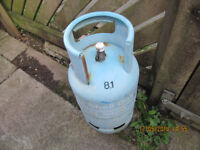 7 KG GAS BOTTLE