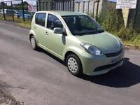 Little car forsale petrol 2006 56 green 495