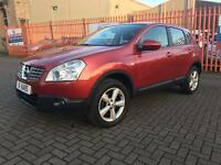 2008 (58) Nissan Qashqai 1.5 DCi Acenta / 84K FSH / 12 Months MOT / Immaculate inside & out