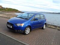 Mitsibushi colt 2010,petrol,1.3 litre petrol,only 30 road tax for year, 11 months mot,full service