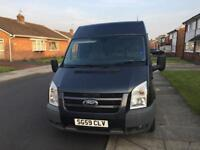 Ford Transit, SWB High Top, Trend model