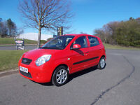 KIA PICANTO HATCHBACK 5 DOOR STUNNING RED 2010 ONLY 77K MILES BARGAIN £1650 *LOOK* PX/DELIVERY