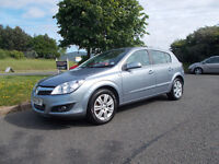 VAUXHALL ASTRA ELITE TOP OF THE RANGE STUNNING 2008 ONLY 85K MILES BARGAIN 1950 *LOOK* PX/DELIVERY