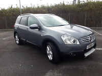 2008(58)NISSAN QASHQAI+2 2.0 DCi TEKNA 4WD MET GREY,7 SEATER,FULLY LOADED,6 SPEED,CLEAN CAR