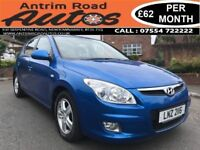 2008 HYUNDAI I30 COMFORT 1.4 ** SERVICE HISTORY ** FINANCE AVAILABLE WITH NO DEPOSIT
