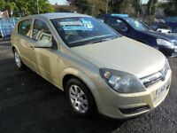 VAUXHALL ASTRA 1598cc CLUB TWINPORT 5 DOOR HATCH 2005-05, GOLD, 104K FROM NEW, 1 FORMER KEEPER