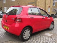 TOYOTA YARIS 1.0 CC NEW SHAPE 57 REG #### £1750 ONLY #### IDEAL FIRST CAR #### 5 DOOR HATCHBACK