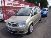 *VAUXHALL MERIVA LIFE TWINPORT 1.4*LOW MILEAGE*IMMACULATE*4 STAMPS*FULL YEARS MOT*GREAT VALUE £2495*