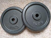 """1"""" Weight Discs ~ 10kg"""