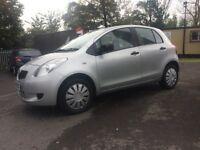 TOYOTA YARIS 1.0 2008 SILVER MANUAL 5DR