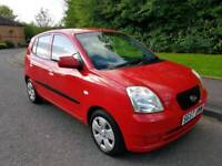 2007 57 KIA PICANTO 1.1 5 DOOR * LONG MOT MARCH 2019 *
