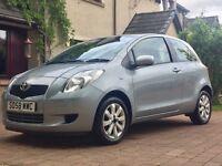 2008 '58' Toyota Yaris 1.3 TR***12 months MOT***FSH***2 keys