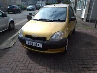 Toyota Yaris, brand new MOT completed yesterday.