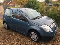 Citroen C2 2004 - For Spares or Repairs