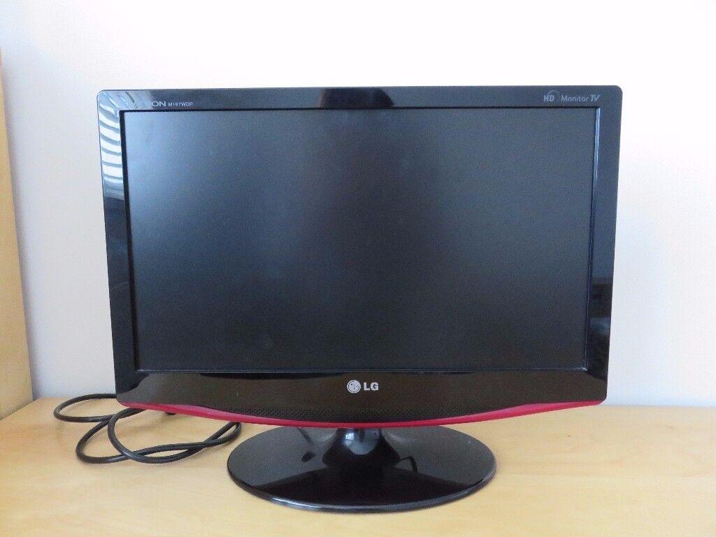 "LG HD Monitor TV 18"""