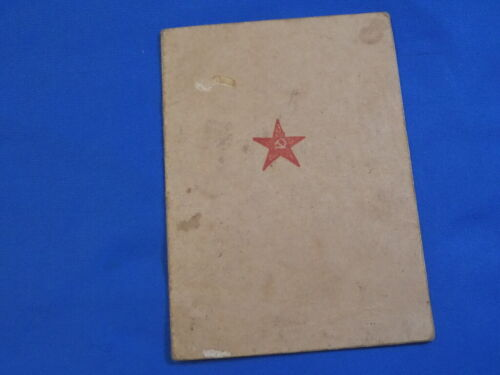 Stalingrad soviet russian military ID doc Red Soldier book Army WW2 USSR Germany