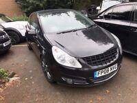 Vauxhall cosrsa 1.4 16v sxi