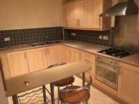 2 Bedroom Flat / Ground Floor / Trenchard Court / River Ayr