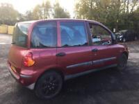 Fiat multipler