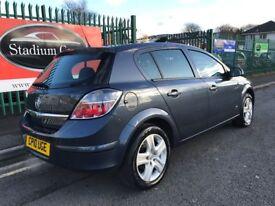 2010 (10 reg) Vauxhall Astra 1.4 i 16v Active 5dr Hatchback Petrol 5 Speed Manual