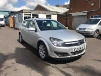 VAUXHALL ASTRA 1.7 CDTI ELITE 5 DOOR
