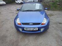ford ka convertible 2003-53-reg, 1599c
