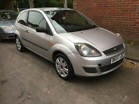 2007 Ford Fiesta 1.2 Style - 3 Door – CHEAP INSURANCE 1.2