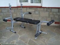 WEIGHTS BENCH WITH ARM AND LEG ATTACHMENTS SQUAT STAND IN VERY GOOD CONDITION ONLY £30 QUICK SALE