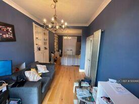 1 bedroom in Vanbrugh Hill, London, SE10 (#1200440)