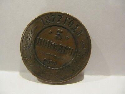 RARE RUSSIAN EMPIRE 5 KOPEKS COPPER 1877 STRONG VF CONDITION