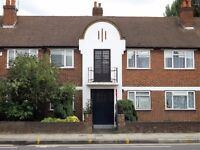 AVAILABLE NOW!! 2 Bedroom Apartment - Raynes Park High Street!!!