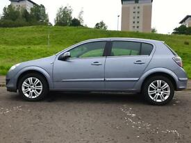 💫2007 Vauxhall Astra Design 1.6 Petrol Motd 2 Keys Leather Cheap Cars