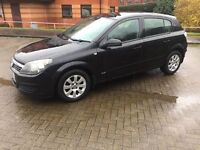 Vauxhall Astra Club Twinport 79.000