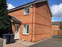3 bedroom house in Windsor Street, Birmingham, B7 (3 bed) (#1215335)