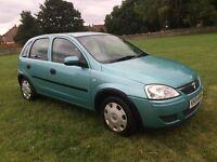 Vauxhall Corsa 1.2 i 16v Life 5dr 2004 (04 reg), Hatchback £895