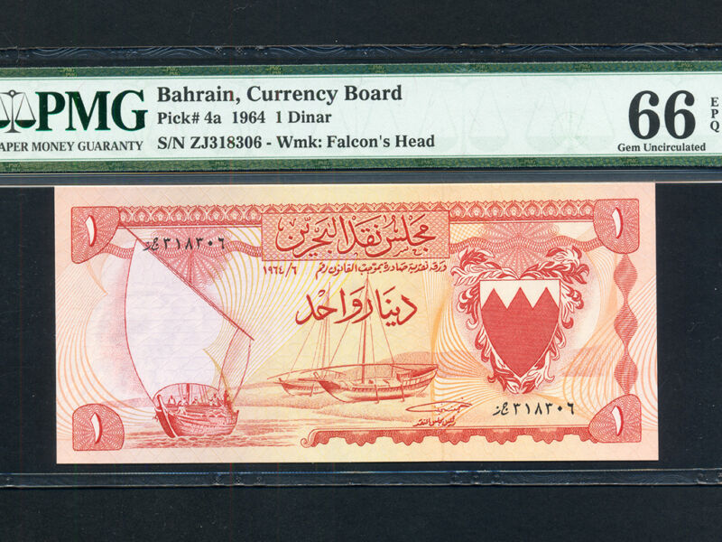 Bahrain:P-4,1 Dinar,1964 * Dhow & Arms * PMG Gem UNC 66 EPQ *