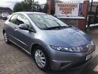 Honda Civic 2006 1.4 Full Honda History, 12 months MOT. Cheap Runner