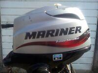 Mariner Four Stroke 2.5