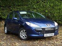 2006 Peugeot 307 s 1.6 **Full years Mot*Full service history** (207.308,astra,corsa,megane,fiesta,ka