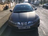 Honda Civic 1.4 i-DSI SE, Manual, 2007, Grey, 5 Door, Hatchback, Price reduced to sell quickly