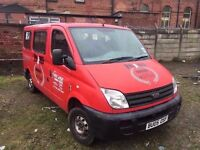 2005 LDV MAXUS 9 SEAT MINIBUS MOT NOVEMBER 2017 RUNS AND DRIVES WELL £695 *PX WELCOME*