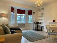 2 bedroom flat in Kenton Court, London, W14 (2 bed) (#1073823)