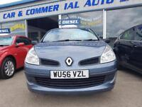 RENAULT CLIO 1.5 dCi 86 Expression 5dr (blue) 2006
