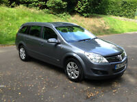 STUNNING EXAMPLE/F/S/H/WARRANTY!! 2007 (57) VAUXHALL ASTRA DESIGN ESTATE 1.8 PETROL MANUAL ALLOYS